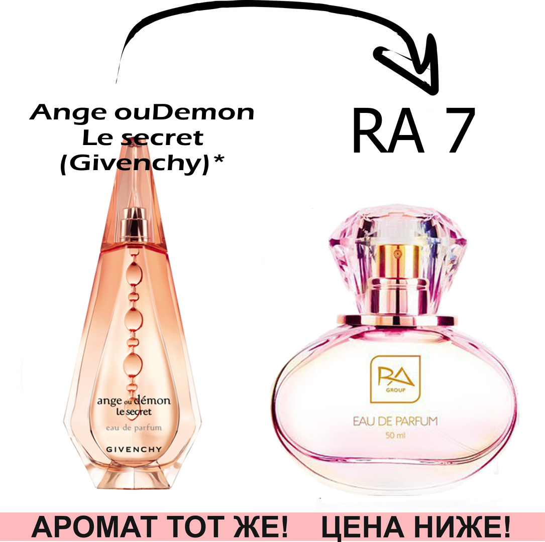 RA7 Angel And Demon Le Secret - Givenchy